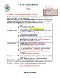 IA Info Needed (July 2017)